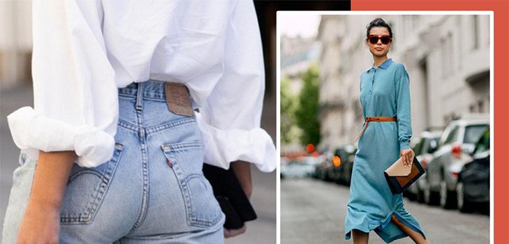 Как стать стильной — 3 принципа современного гардероба