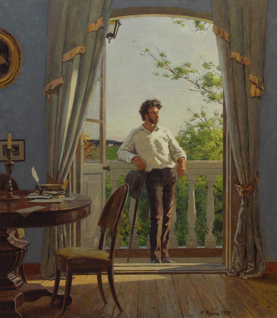 Пушкин — самый известный рос…