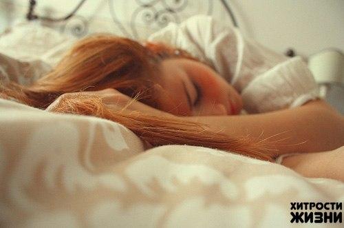 5 советов как высыпаться легко.