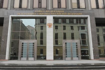 Понаехали тут: Депутатов Госдумы предложили избавить от ценза оседлости при назначении в СФ
