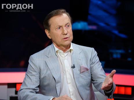 В Киеве опасаются, что Росси…