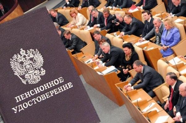 Госдума приняла вовтором чтении закон оповышении пенсионного возраста