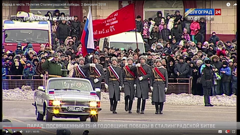 Про Знамя Победы в Волгограде