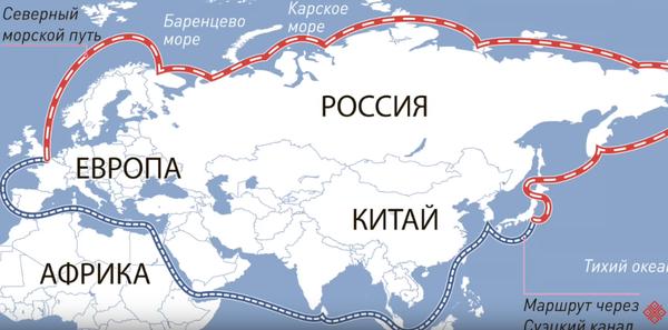 «Гребите в обход — это наша территория!» — Россия запретила США использовать Северный морской путь