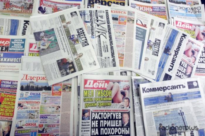 Прикольные фразы из различных газет