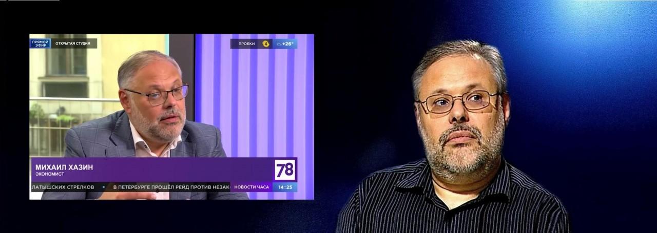 М.Хазин  в  «Открытой студии»