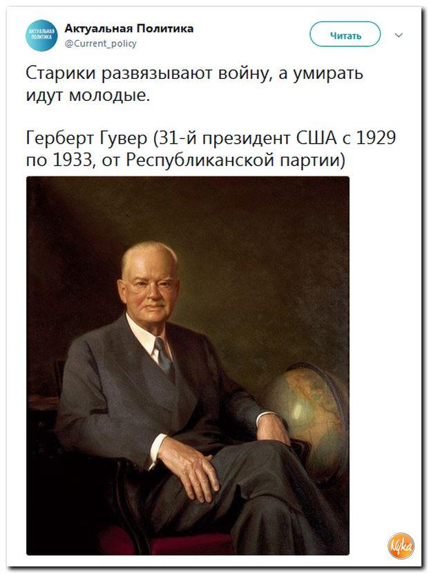 http://mtdata.ru/u16/photo40F0/20615005677-0/original.jpg