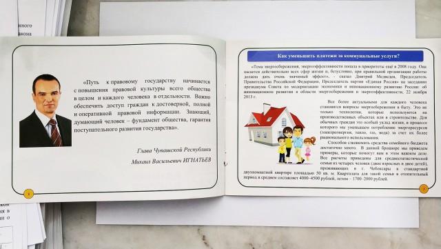 Единая Россия выпустила брошюру, где рассказывает, как нужно экономить людям с низким доходом
