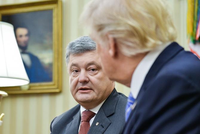 Стенограмма встречи Трампа и Порошенко