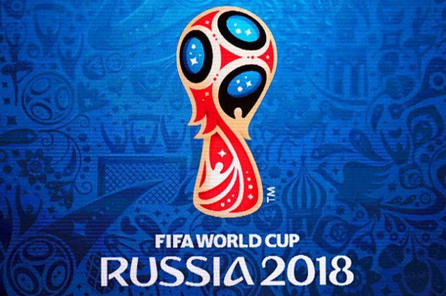 Посольство РФ в США устроило прием по случаю завершения чемпионата мира