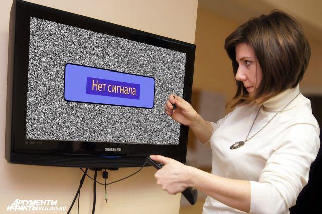 СМИ: Роскомнадзор вынес предупреждение телеканалу France 24