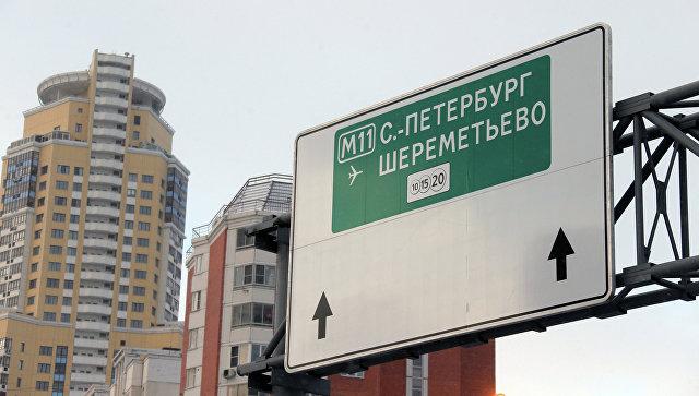 Семья с двумя детьми пропала по пути из Москвы в Ленинградскую область