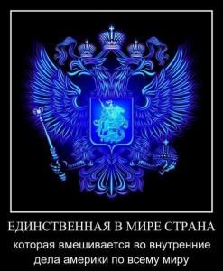СЕНСАЦИОННОЕ ИНТЕРВЬЮ Дм. Пескова...