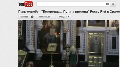 Депутаты предложили заблокир…