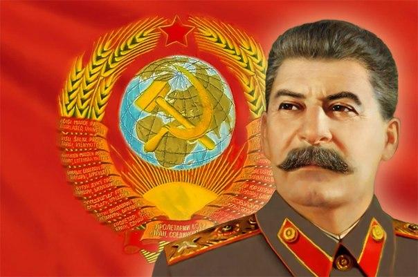 """Как Сталин у Гитлера взял кредит... и """"обул""""...его """"по полной""""..."""