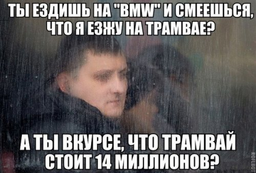 Демотиваторы...))