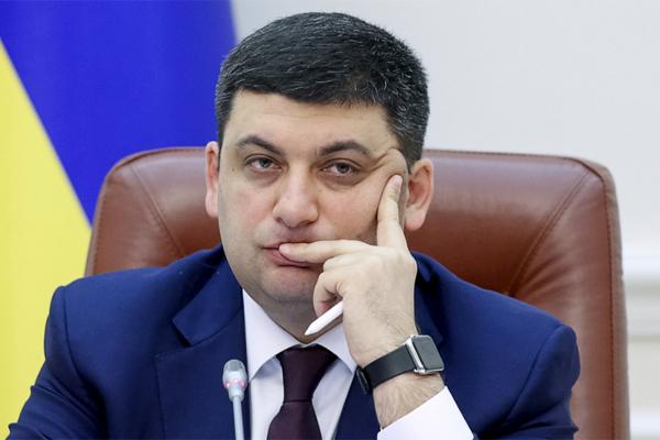 Гройсман: Украина должна пот…