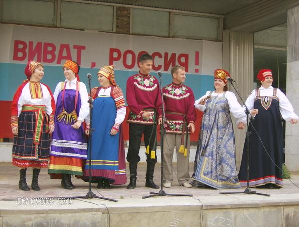 """ансамбль"""" Любава"""""""