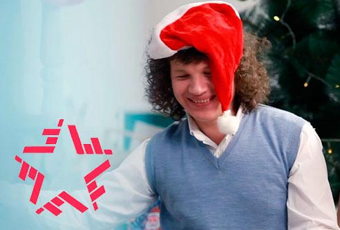 Александр Кварта - С Рождеством