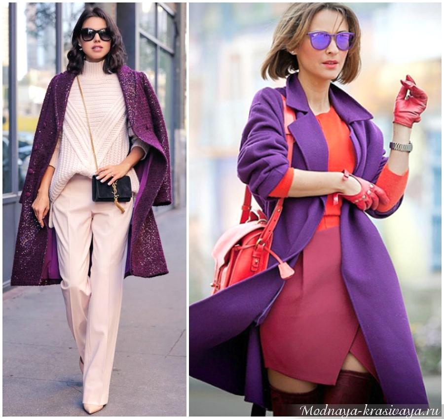 Фиолетовый цвет в одежде — сдержанность и аристократичность!