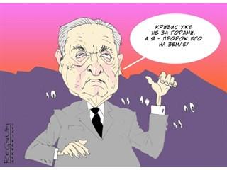 «Арабская весна» терроризма на «евразийских Балканах»