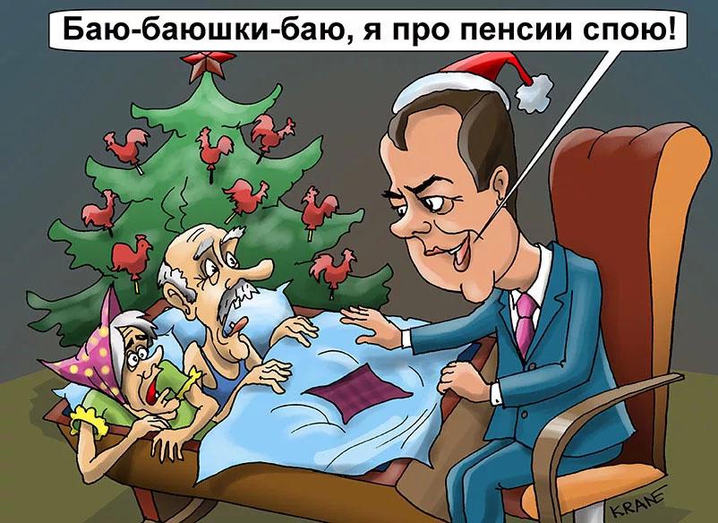 """Политический ликбез:   """"ПЕНС…"""
