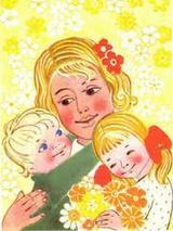 Как стать самой лучшей мамой