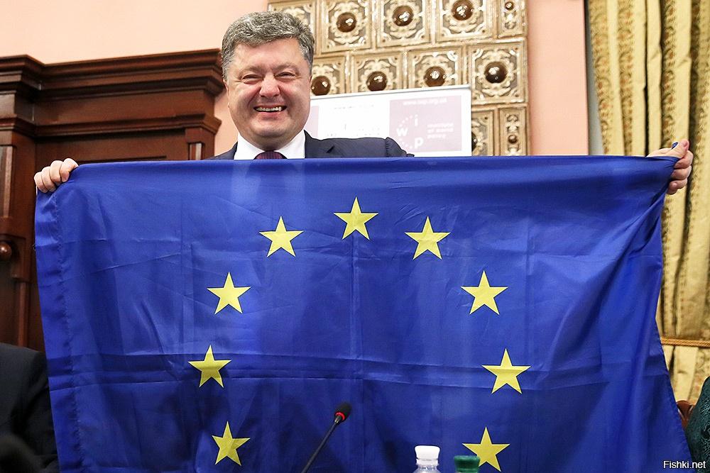 Украина: безвизовый режим с ЕС куплен за $98 млрд