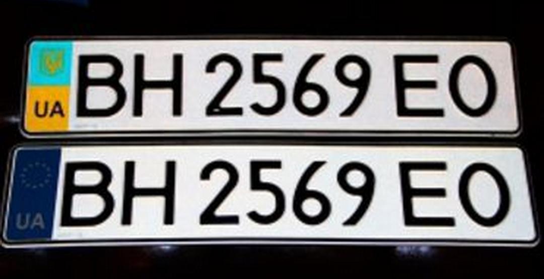 В Украине переходят на европейские автомобильные номера