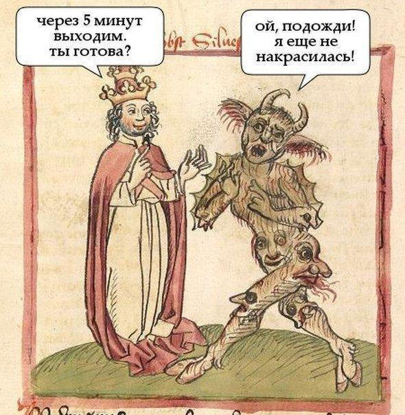 Средневековые будни