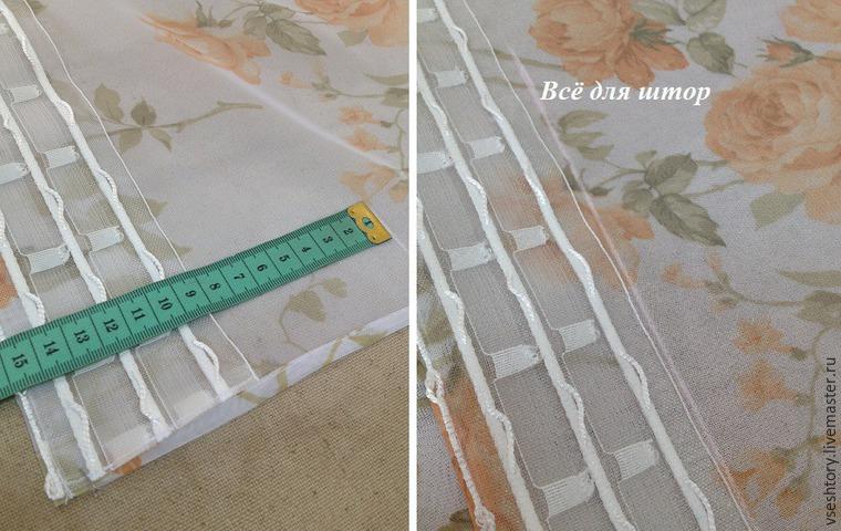 Как быстро сшить шторы с буфами