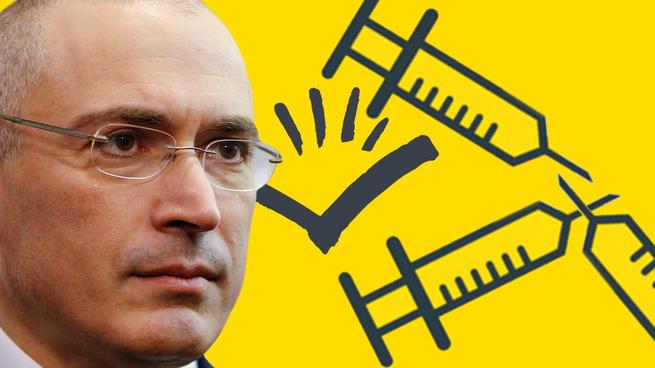 Ходорковский занялся защитой наркомафии в России