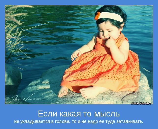 Просто улыбнитесь)))