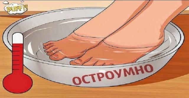Расслабляющая ванночка для ног: очень полезный рецепт!