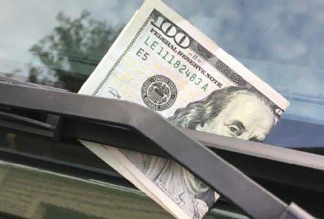 Деньги на лобовом или новый …