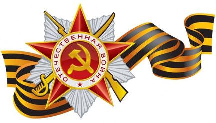 Воспоминания. Случайная встреча с отцом во время Великой Отечественной Войны