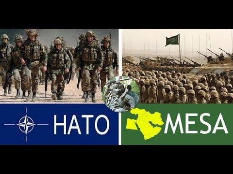 «Ближневосточное» НАТО с лег…