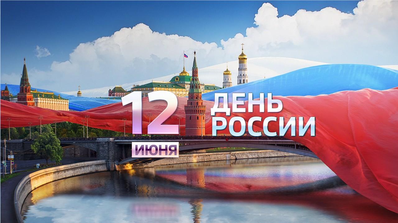 Ответ Руси–России на попытку…
