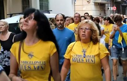 """Сторонники независимости Каталонии устроили """"кастрюльный протест"""""""