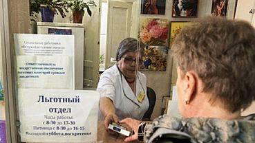 В Коми каждый второй федеральный льготник выбрал полный соцпакет