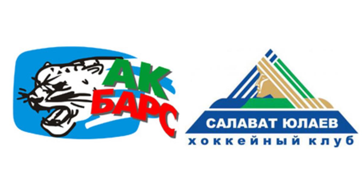 Хоккейный матч Ак Барс — Салават Юлаев 18 октября, прогнозы на матч 19:30 (МСК)