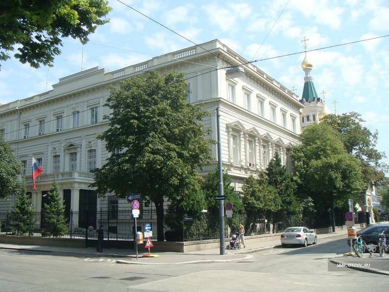 9. В Австрии посольство, россия, фото, чиновники