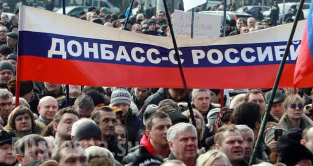 Идея референдума на Донбассе…