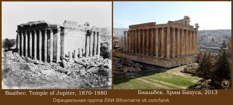 Реставрация древностей