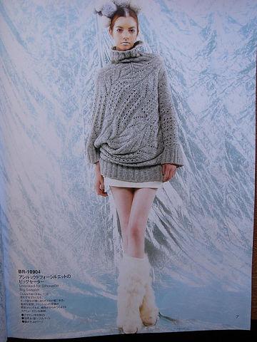 Необычные пуловеры