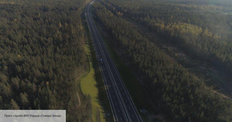 В Москве открылась новая авт…