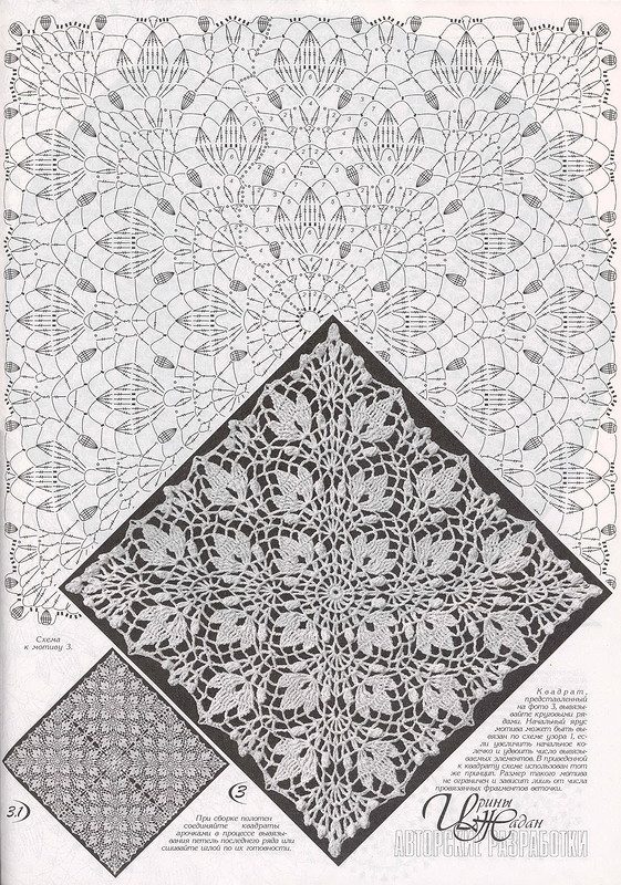 № 181, стр. 51