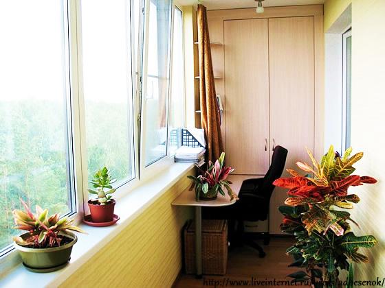 Дизайн окна на балконе 3 м длина.