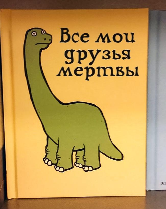 И о детской литературе