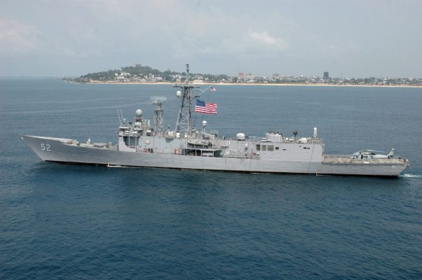 """России на зло: США дадут Украине старые суда для """"защиты"""" в Азовском море"""
